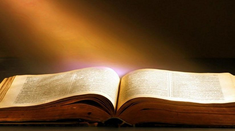 La Sacra Bibbia Completa